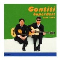 Gontiti Superbest 2001-2006