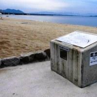 〈催事〉0479:NHK国際放送で宮地浜「夕陽風景時計」紹介