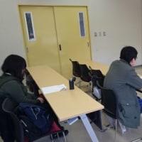 日本文化研究
