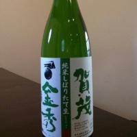 中国・四国・九州地方の日本酒 其の45