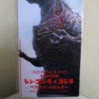 「シン・ゴジラ」Blu-ray購入!