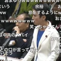2016 12 07 党首討論(国家基本政策委員会合同審査会)   首相 vs 蓮舫さん