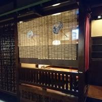 五反田でマグロ自慢の個室居酒屋@たくみ 五反田店(五反田)