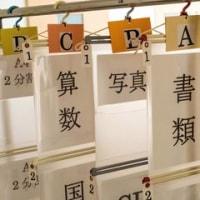 ●『棚 ポッケ』は、書類、小物、CD,領収書などの整理に便利で~す。メインページ