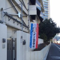 日本学生ペタンク選手権プレ大会
