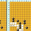 囲碁死活55 古典