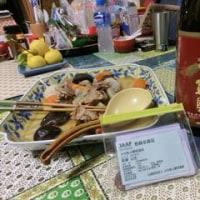 日記0133:赤霧島で一杯