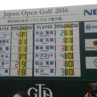 日本オープンゴルフ選手権観戦(狭山ゴルフクラブ)