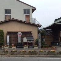 日本の臍(へそ)