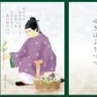 つくばWA楽園  七草粥(二)