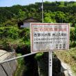 赤岳~小泉岳~緑岳~白雲岳