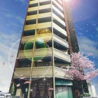 エステムプラザ横濱元町山手|仲介手数料無料・人気の京浜東北線沿いに建つ賃貸マンション!