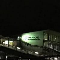 名古屋に着いて・・