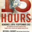 13時間 ベンガジの秘密の兵士      70点