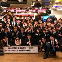 レストバー★スターライト熊本の営業案内です。同窓会、部活打ち上げ、歳祝い、等宴会受付中!
