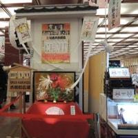 歌舞伎で観劇