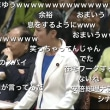 「息を吐くようにうそをつく」(2010年2月2日朝鮮日報記事)