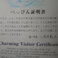 静岡県  田貫湖 へ  富士山 を観に(*^▽^*)
