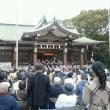 大阪護国神社での慰霊祭