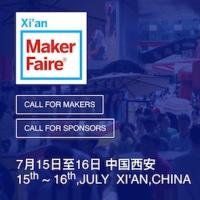 Maker Faire Xi'an から出展承認キター!