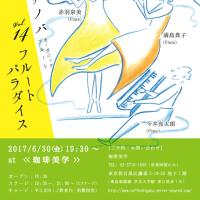 あと10日\(^o^)/
