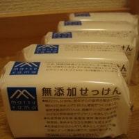 マークスアンドウェブ 贈り物  松山油脂グループブランドがマスト! ホワイトデー 新築祝い  出産祝い ブライダル あらゆるシーンに最適です!