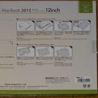 MacBook用Type-C USBインタフェース拡張ユニット及びジャケット
