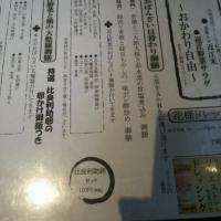 近江野菜ランチ