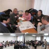2016年12月23日 日本学校教育相談学会大阪府支部 セミナー
