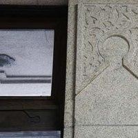 愛知県庁本庁舎~愛知県名古屋市中区三の丸三丁目