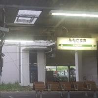 JR小回り[船橋⇒西船橋 ¥140円] 暴走3/4周
