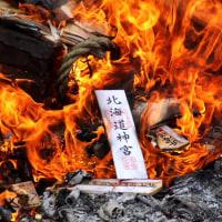 江南神社どんど焼き