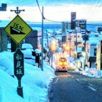 [小樽観光タクシー・ジャンボタクシー]北海道小樽観光タクシー高橋の[小樽船見坂観光案内]