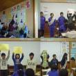 11月21日(月) 児童会役員選挙 選挙運動