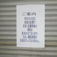 新浦安@大地震