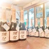 『獺祭 純米大吟醸 発泡にごり酒 スパークリング50 ブラックボトル』