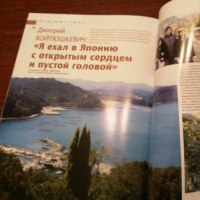トーダル初来日・ベラルーシのマスコミのインタビュー記事 5