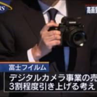 WBS ワールドビジネスサテライト:テレビ東京 2017/01/19(木)