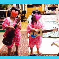 【父と娘の休日絆ログ】~2016.6.5→6~