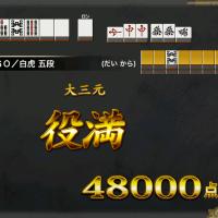 麻雀格闘倶楽部 SP