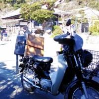 鎌倉でカブ主さんの優しさに触れる