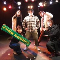 【LIVE REPORT】2/22勾当台公園パークスエア