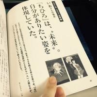 『点線面』という雑誌にエッセイを寄稿しました