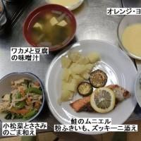 「料理教室」に行ってきました!