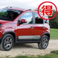 FIAT PANDA CROSSウインターキャンペーン
