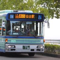 S908系統 明成高校-急行・仙台駅行