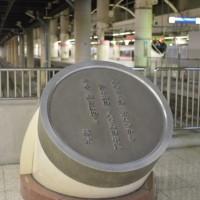 昭和 国鉄 始発駅