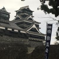 地震の傷跡の熊本城