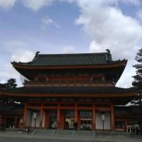 京都美術館
