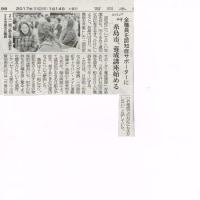 糸島市、全職員、認知症サポーター養成講座受講